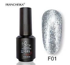 Гель-лак жидкая фольга Platinum Gel Francheska F01, 8 ml