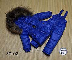 Зимовий термо комплект - костюм для дівчинки розмір 86