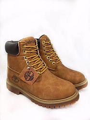Ботинки зимние Timberland 35 Светло-коричневые MVW3010191, КОД: 1335669