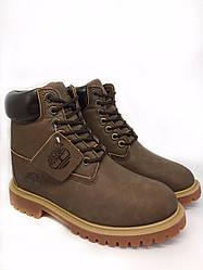 Ботинки зимние Timberland 35 Кофейные MVK30101925, КОД: 1335717