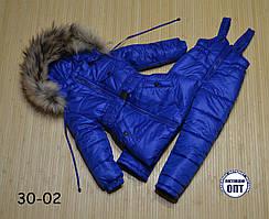 Зимовий термо комплект - костюм для дівчинки розмір 98