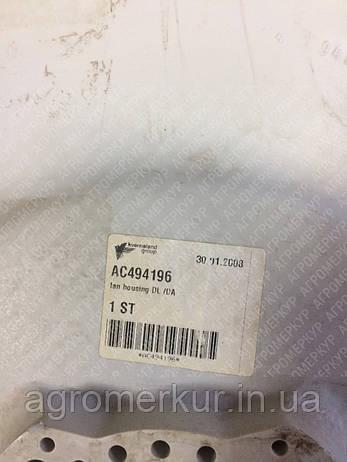 Кожух вентилятора AC494196 Kvernekand, фото 2