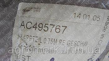 Кронштейн загортача AC495767 правий KVERNELAND, фото 2