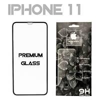 """Защитное стекло iPhone 11 5D Premium """"King Fire Tech"""""""