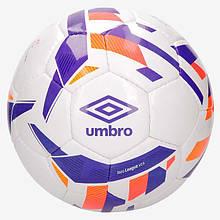 Мяч UMBRO NEO LEAGUE 20942U-FZM