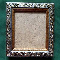 Рамка для картин, икон, фотографий 6*7 (бронза)