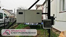 Мережева СЕС 60 кВт у с. Поториця (Дві по 30 кВт) 2