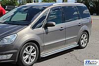 Ford Galaxy (06-15) боковые пороги подножки площадки на для Форд Галакси Ford Galaxy (06-15) d51х1,6мм