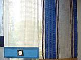 Японские панельки Полосы синие 2,5м, фото 2