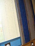 Японские панельки Полосы синие 2,5м, фото 3