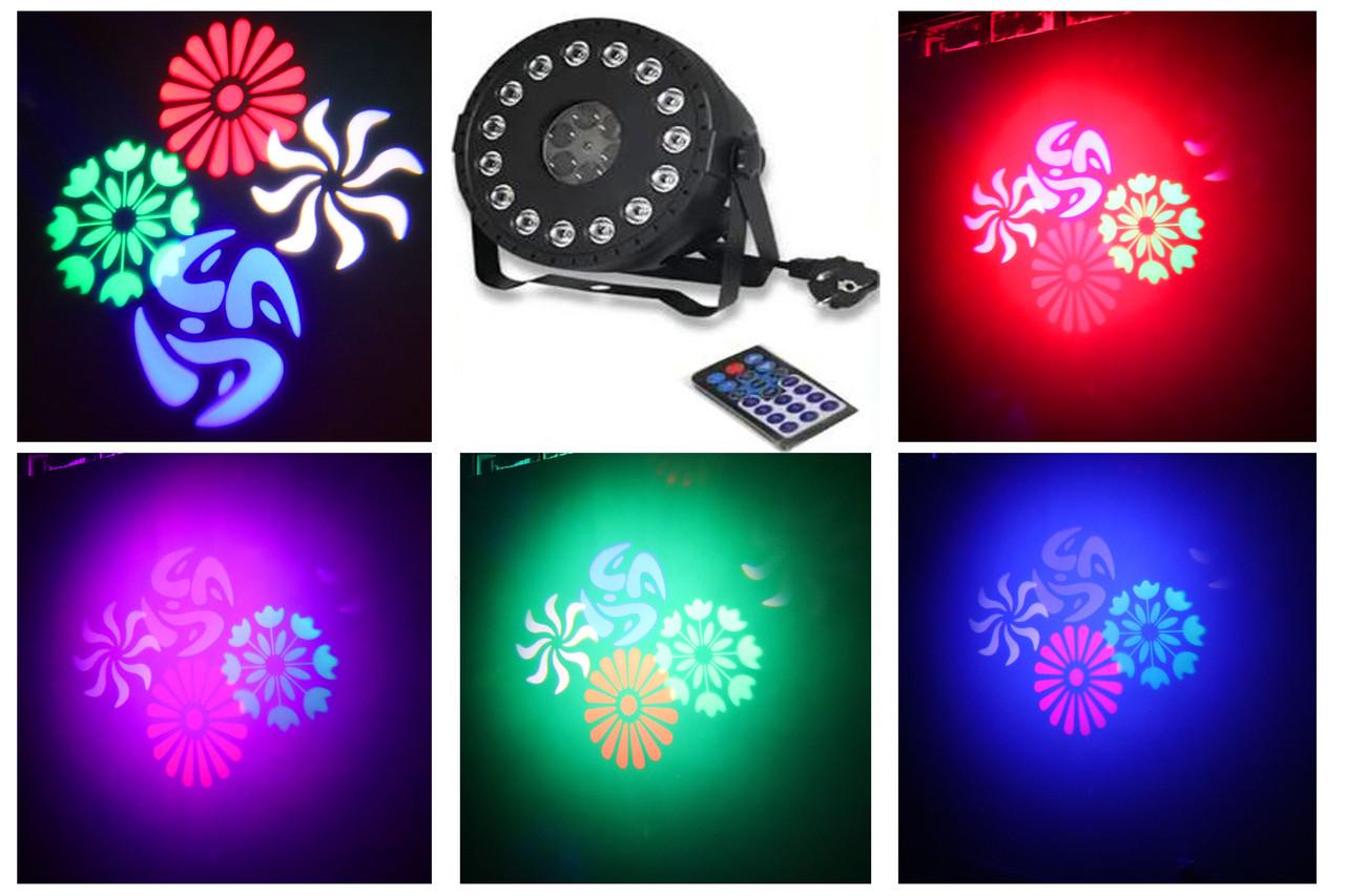 Светодиодный диско эффект 2в1 LED Par с трафаретами. Пульт ДУ