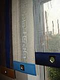 Японские панельки Полосы синие 2,5м, фото 5
