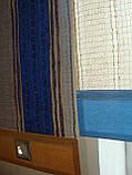 Японские панельки Полосы синие 2,5м, фото 6