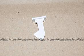 Крючок верхней дверцы крышки стиральной машины Whirlpool Вирпул Оригинал