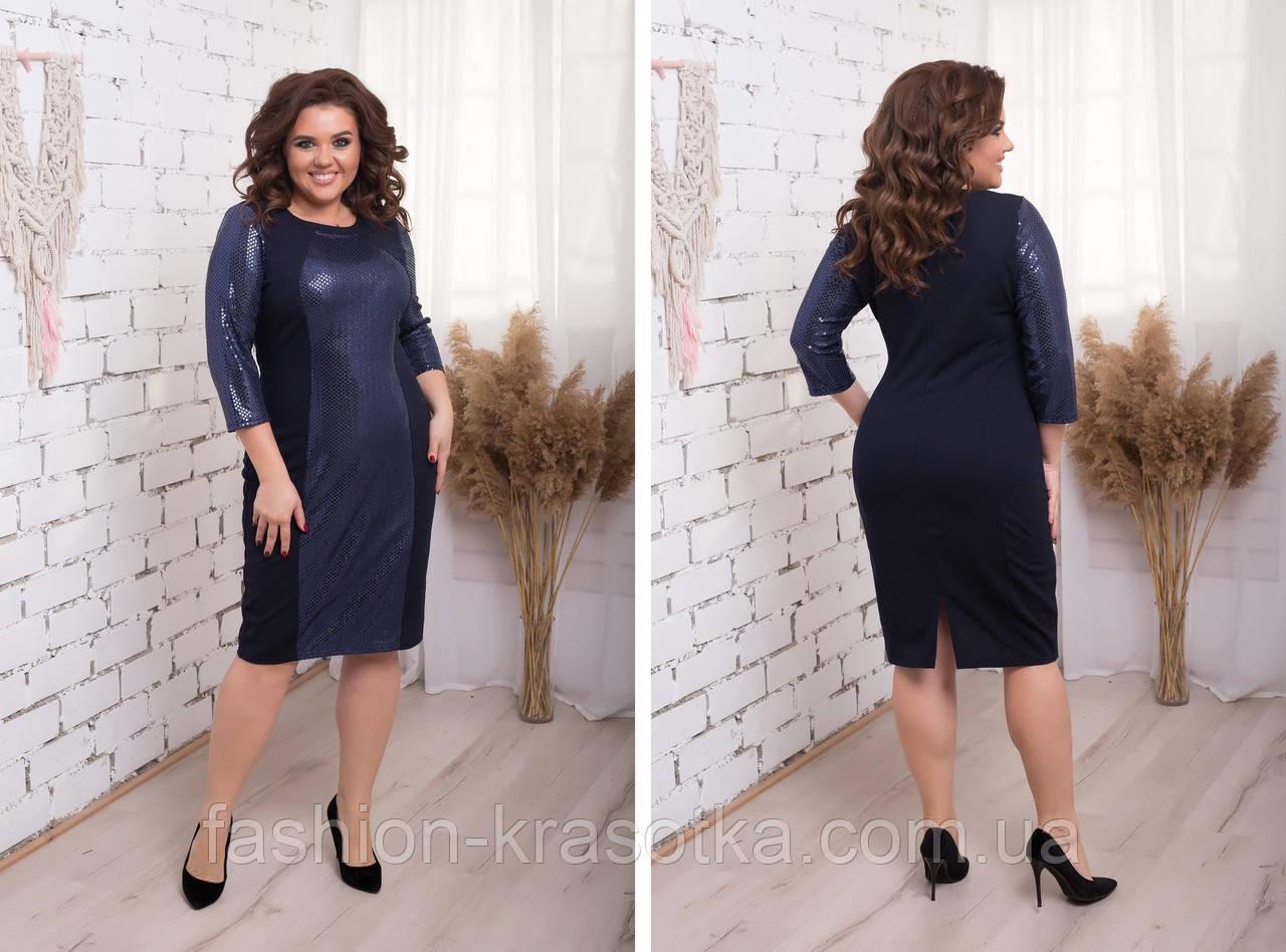 Модное женское платье ,размеры:48,50,52,54.