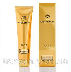 Парфумований крем для тіла Montale Pure Gold, 150 мл.