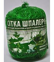 Сетка шпалерная огуречная 1,7м х 5м зелёная Китай
