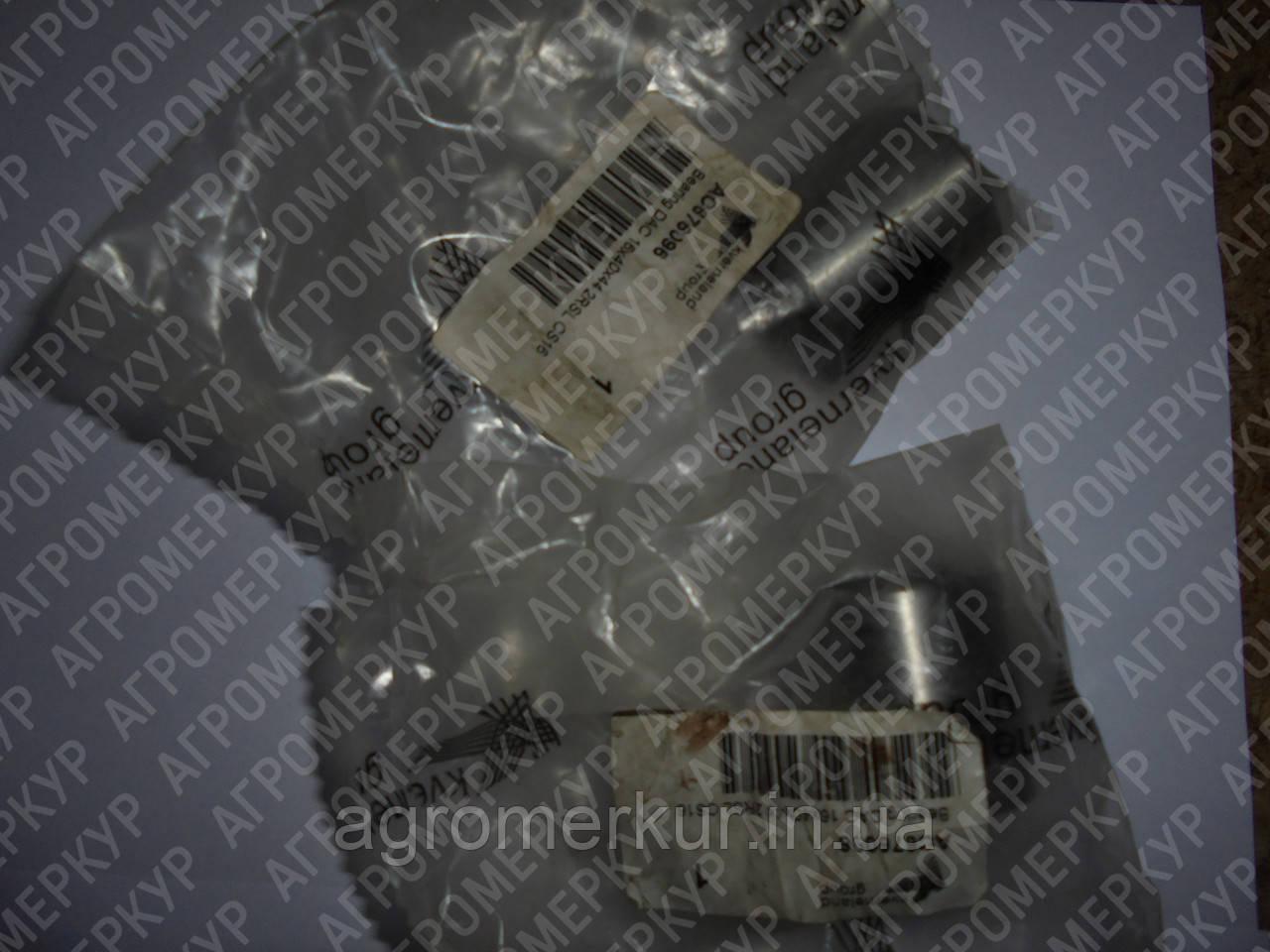 Підшипник AC676096 Kverneland