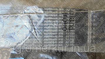 Пас вентилятора AC690157 Kverneland, фото 2