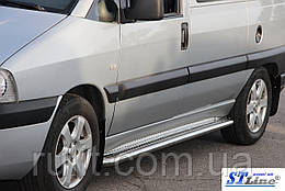 Fiat Scudo (95-06) боковые пороги подножки площадки на для Фиат Скудо Fiat Scudo (95-06) длин база d51х1,6мм