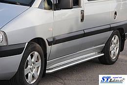 Fiat Scudo (95-06) боковые пороги подножки площадки на для Фиат Скудо Fiat Scudo (95-06) кор база d51х1,6мм