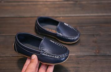 Дитячі Чорні мокасини дитячі мокасини Дитячі туфлі хлопчик Чорні туфлі дитячі