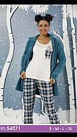 Піжама жіноча Siyah Inci 54071
