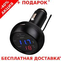 Автомобильный термометр-вольтметр VST 706-5 для прикуривателя с USB разъемом