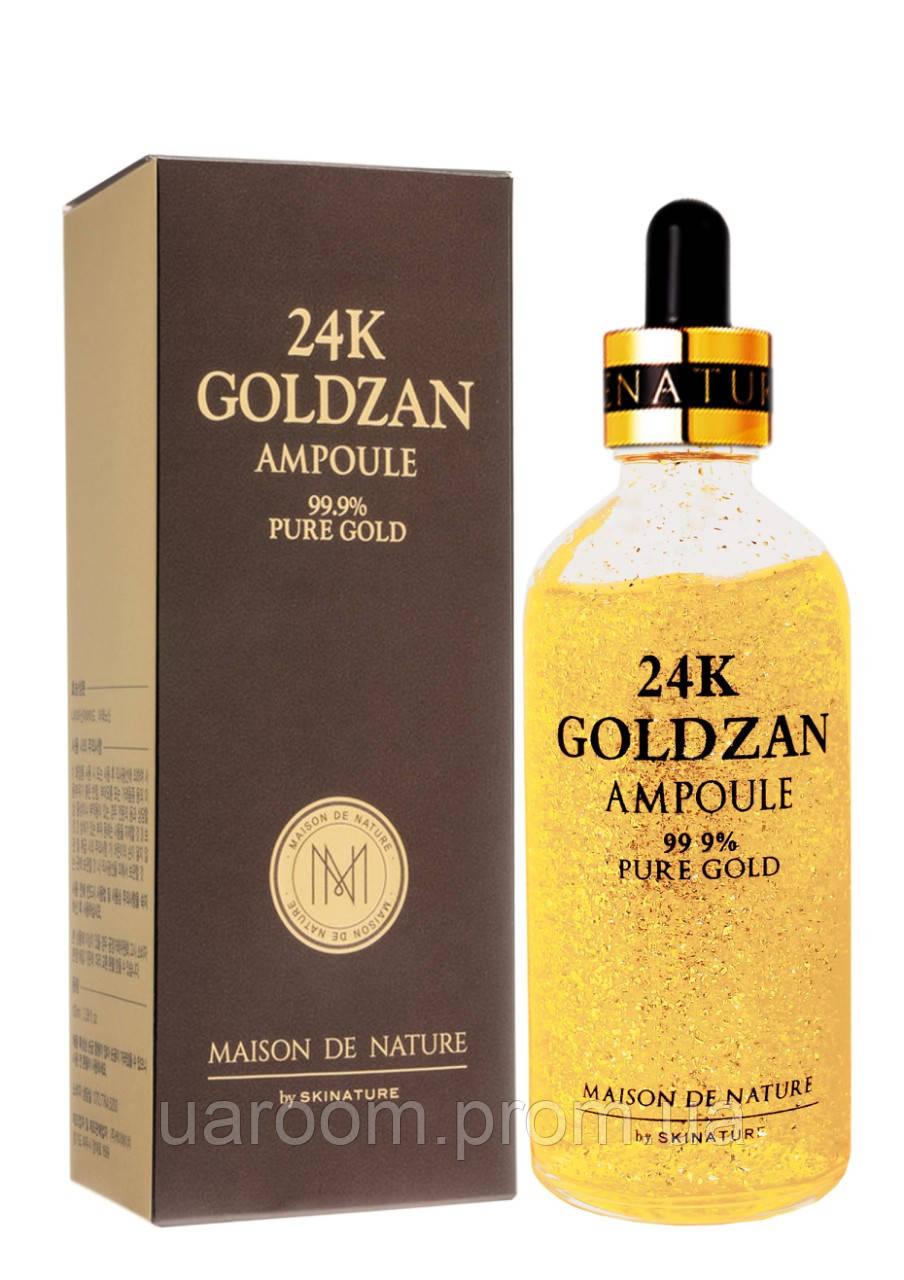 Сыворотка для лица Goldzan 24K Gold Ampoule
