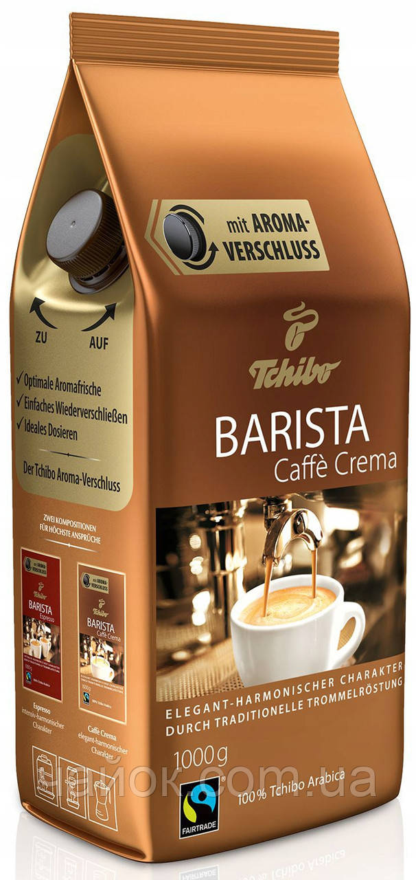 Кофе в зернах Tchibo Barista Caffee Crema  1 кг
