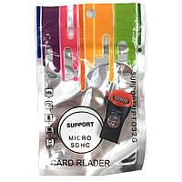 Картридер micro S102 2in1 пластик черный