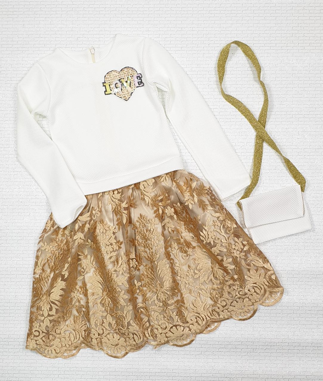 Платье для девочки с сумочкой 116-128 молочный+ золото