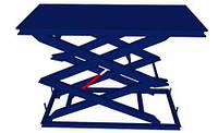 Подъемник ножничный гидравлический 6000х2000мм, ход 3м