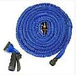 Поливочный шланг 15 метров X-hose, садовый шланг растягивающийся, фото 3