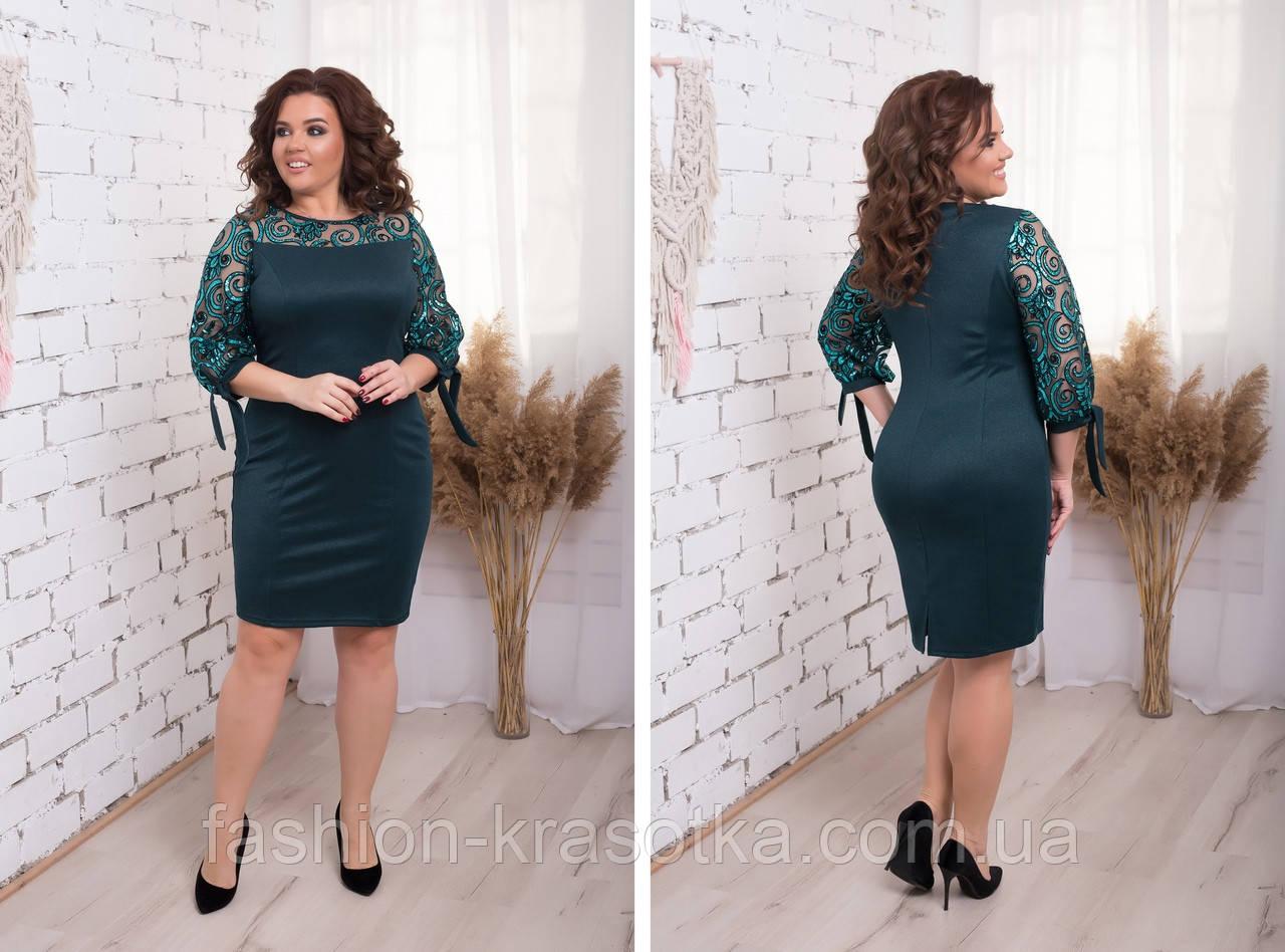Нарядное женское платье,ткань трикотаж с напылением + вышивка на сетке,размеры:48,50,52,54.