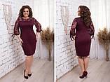 Нарядное женское платье,ткань трикотаж с напылением + вышивка на сетке,размеры:48,50,52,54., фото 2
