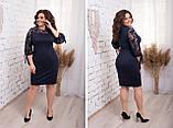 Нарядное женское платье,ткань трикотаж с напылением + вышивка на сетке,размеры:48,50,52,54., фото 3