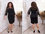 Нарядное женское платье,ткань трикотаж с напылением + вышивка на сетке,размеры:48,50,52,54., фото 4