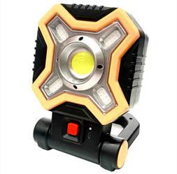 Прожектор HB-9957-COB с micro USB MHZ, белый и красные светодиоды