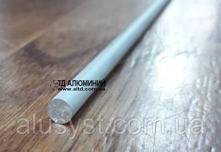 Пруток алюминиевый 5,5мм / анод серебро