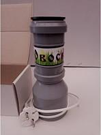 Овоскоп для проверки яиц LED лампа 5Вт