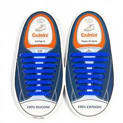 Силиконовые шнурки Coolnice В01 Синий nr1-317, КОД: 1247147