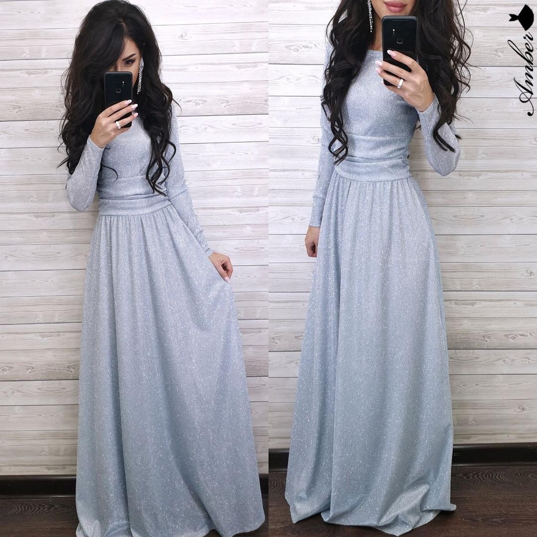 куплю нарядные длинные платья