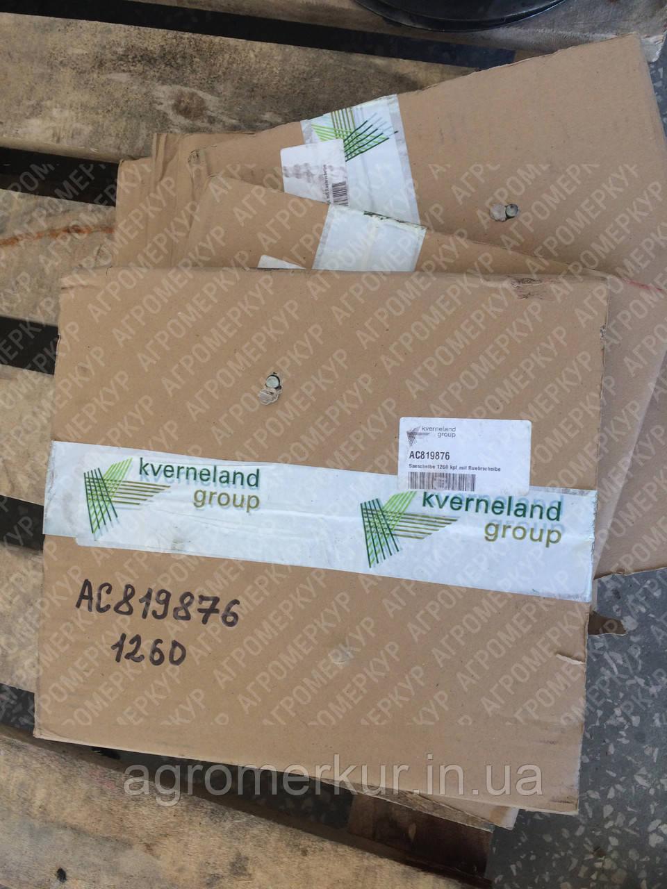 Диск AC819876 1260 CPL. Kverneland