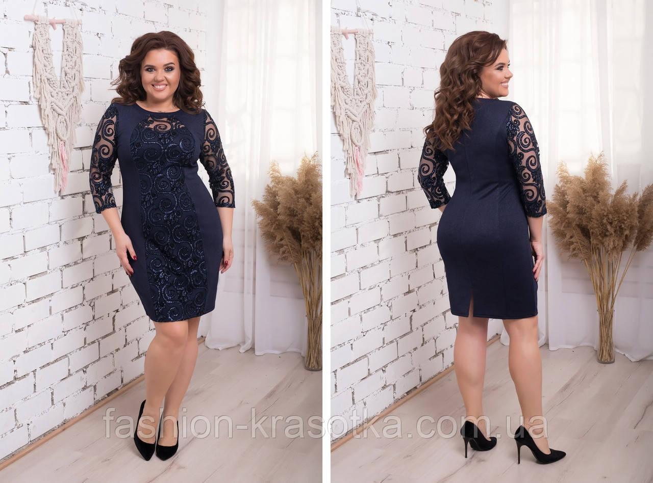 Женское нарядное платье,ткань трикотаж с напылением + вышивка на сетке,размеры:48,50,52,54.