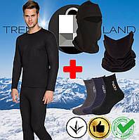 Комплект мужского термобелья + балаклава + бафф + термоноски до - 25°С по норвежской технологии