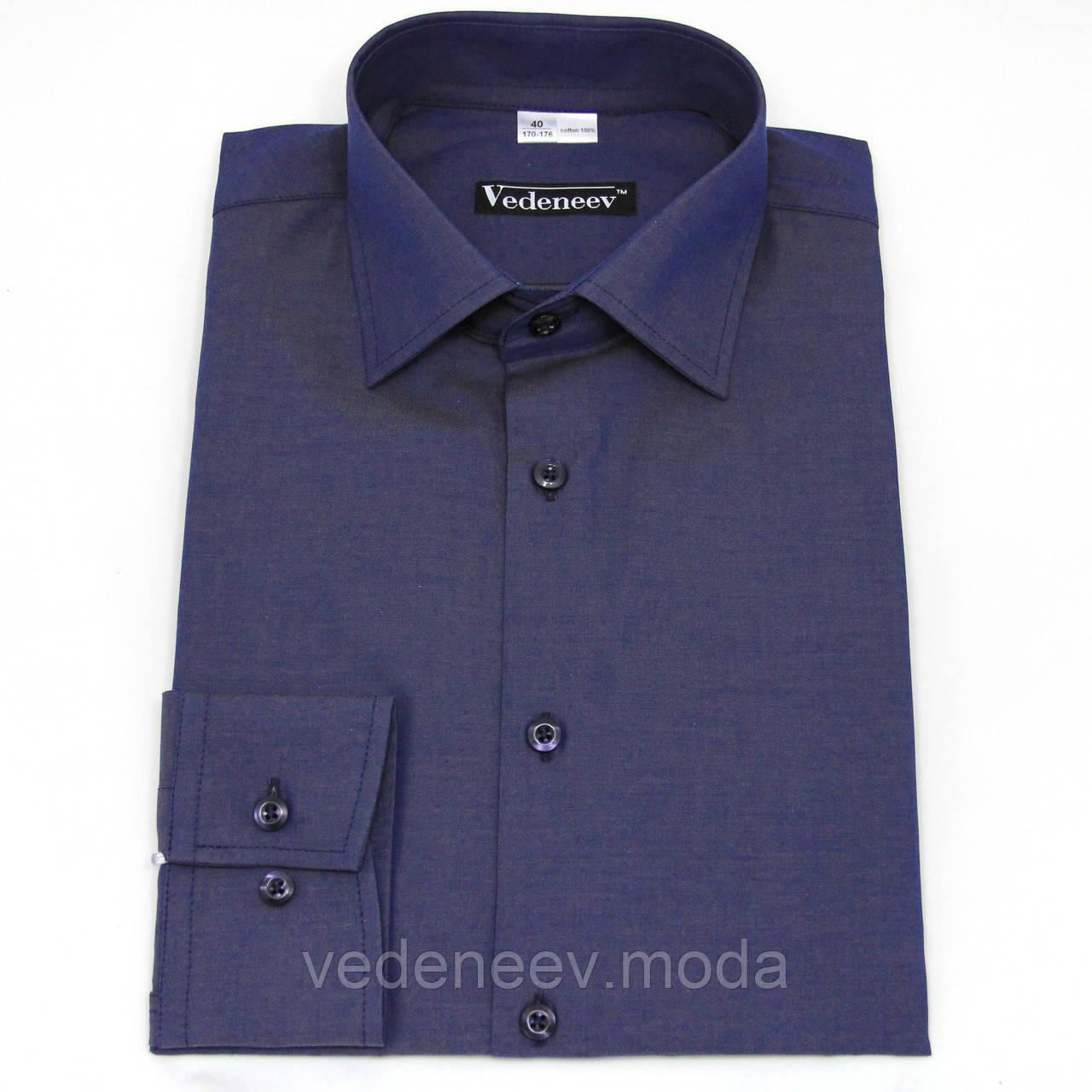 Рубашка синего цвета с переливом
