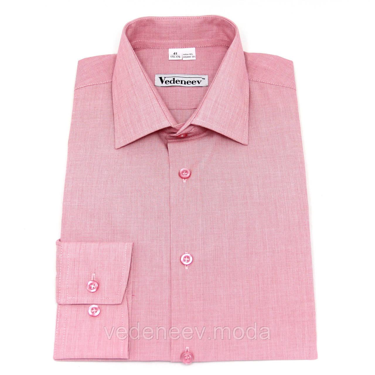 Рубашка розового цвета