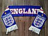 Футбольный шарф Англия синий
