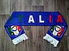 Футбольный шарф Италия синий
